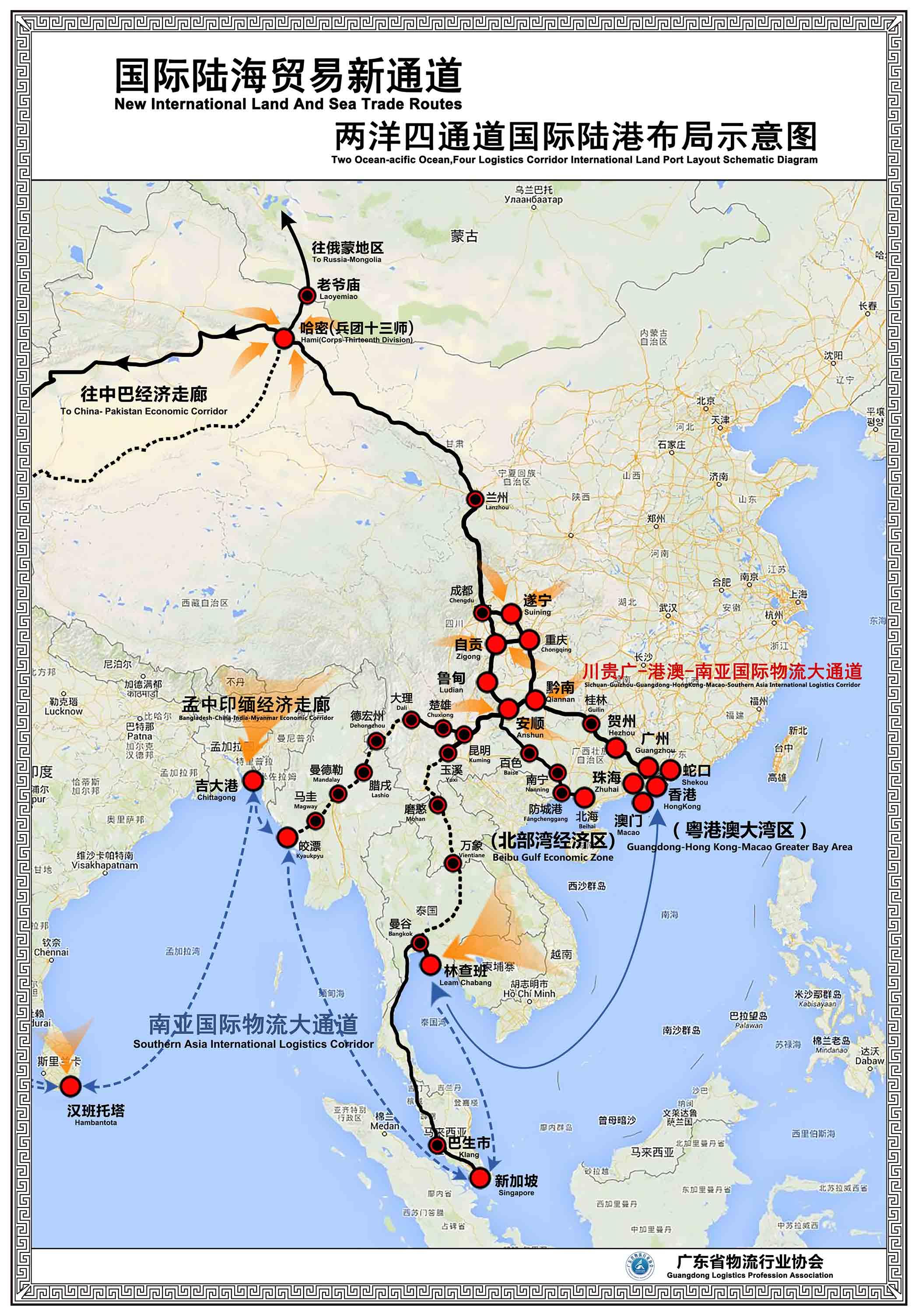 国际陆海贸易新通道 两洋四通道国际陆港布局示意图1.7.jpg